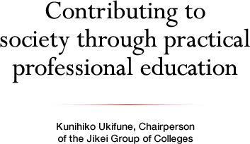 Contributing to society through practical professional education