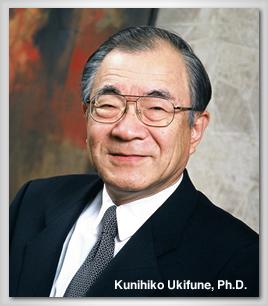 Kunihiko Ukifune, Ph.D.