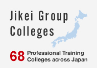 Jikei Group Colleges