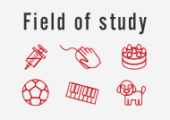 Field of Study