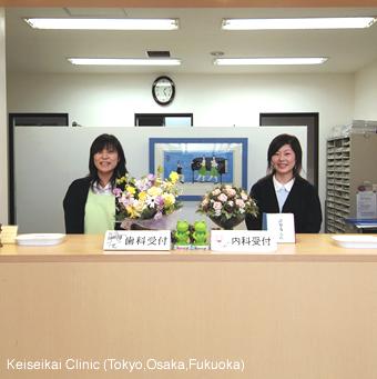 Keiseikai Clinic (Tokyo,Osaka,Fukuoka)